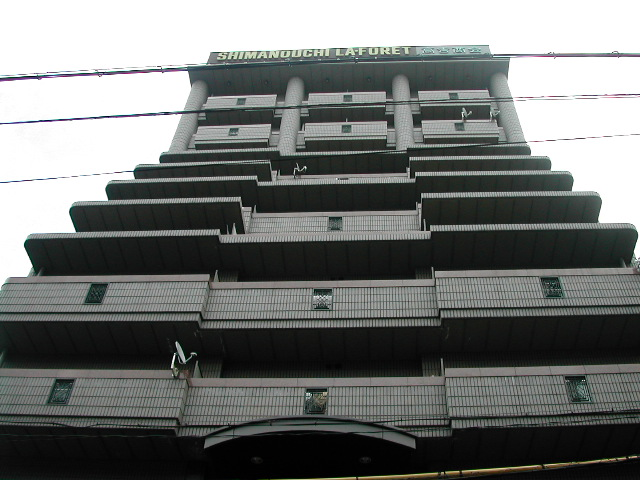 Shimanouchi Lafore