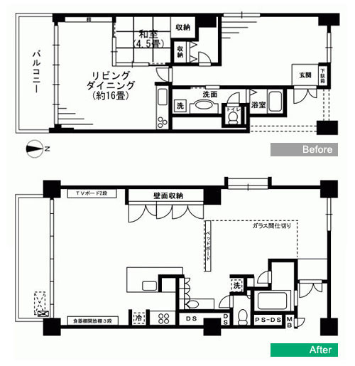 Second Chance Apartments In Atlanta: Apartment Osaka