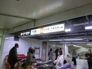 地下鉄梅田①'