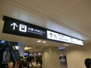 阪神電車②'