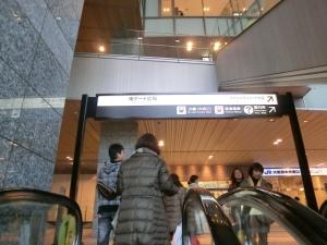 阪神電車②'''