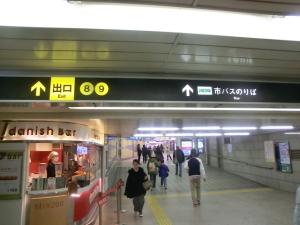 JR北新地駅②