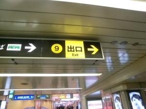 JR北新地駅③