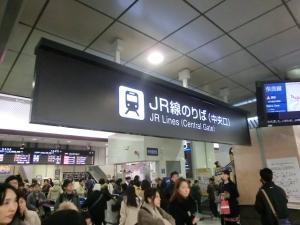 JR大阪 中央口①⇒阪神電車③へ
