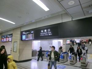 JR大阪駅 桜橋口①